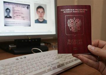 Замена паспорта при смене фамилии после замужества в 2020 году - госпошлина, сроки, через МФЦ, Госуслуги