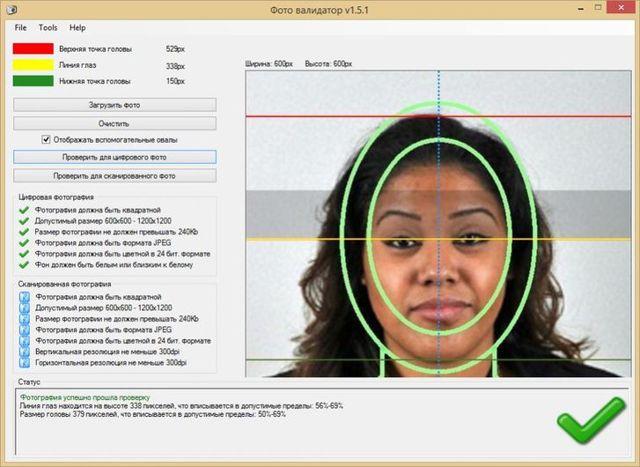 Требования к фото на Грин карту (green card) в 2020 году - краткая инструкция, основной перечень