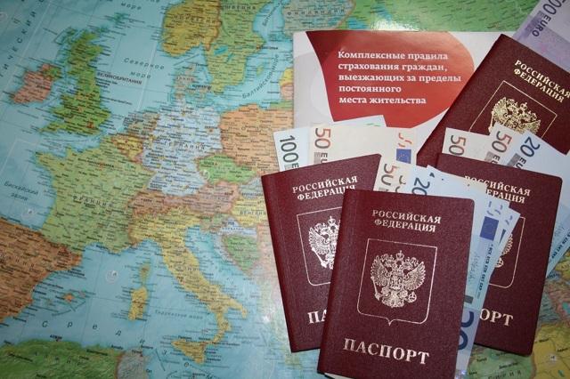 Медицинская страховка для шенгенской визы в 2020 году - стоимость, стоимость, цена, онлайн, оформить