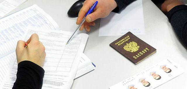 Как правильно национальность русский или россиянин в 2020 году - заполнении анкет