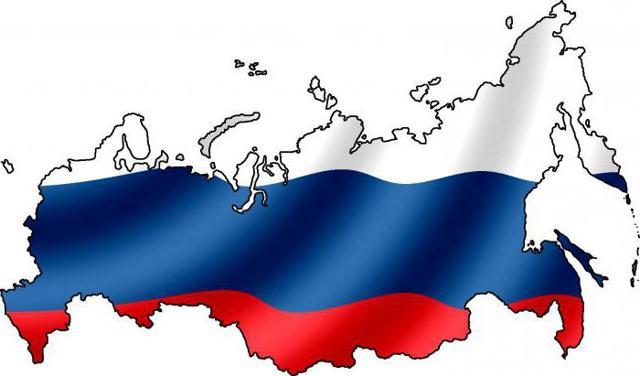 Со сколькими странами граничит Россия в 2020 году - по суше, море, спорные территории