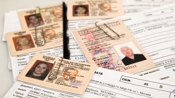 Документы необходимые для замены водительского удостоверения в 2020 году - по истечении срока, при смене фамилии