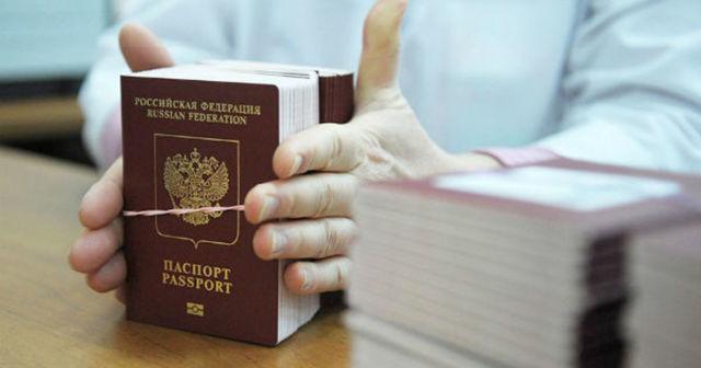 Какие документы нужны для замены паспорта в 45 лет в 2020 году - МФЦ, мужчин, женщин, госпошлины