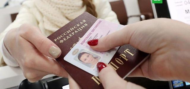 Какие нужны документы для замены водительских прав по истечении срока в 2020 году - МФЦ