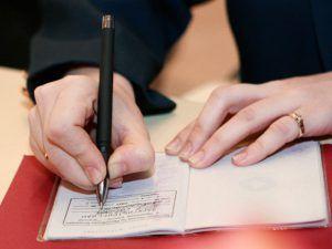 Какие документы нужны для временной регистрации в 2020 году - в Москве гражданам РФ, МФЦ, оформления