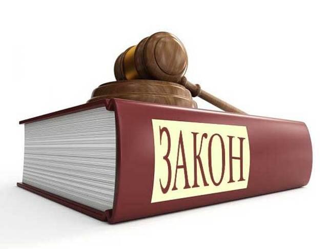 О правовом положении иностранных граждан в Российской Федерации в 2020 году - 115 ФЗ, РФ, закон