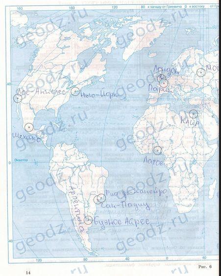11 стран Мира с численностью населения свыше 100 млн человек в 2020 году - на карте