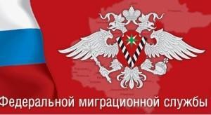 Квитанция на оплату госпошлины на загранпаспорт нового образца в Москве в 2020 году - скачать, бланк, пример