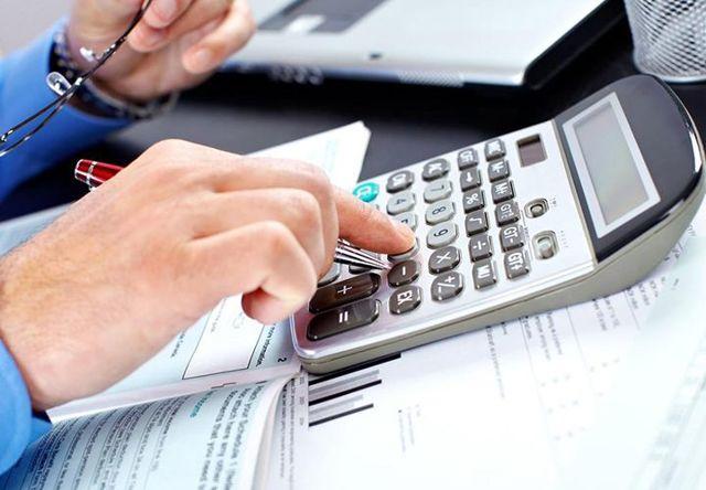 Налоги с зарплаты в 2020 году - ставки, таблица, пониженным тарифам, группы