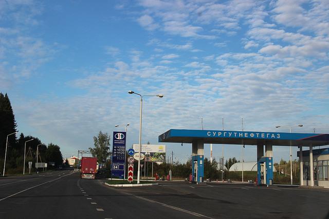 Бронирование очереди на эстонской границе в 2020 году - Нарва, на выезд, Шумилкино, официальный сайт