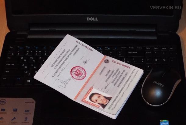 Размер фото на паспорт РФ требования в 2020 году - цветовая гамма, задний фон, бумага глянцевая