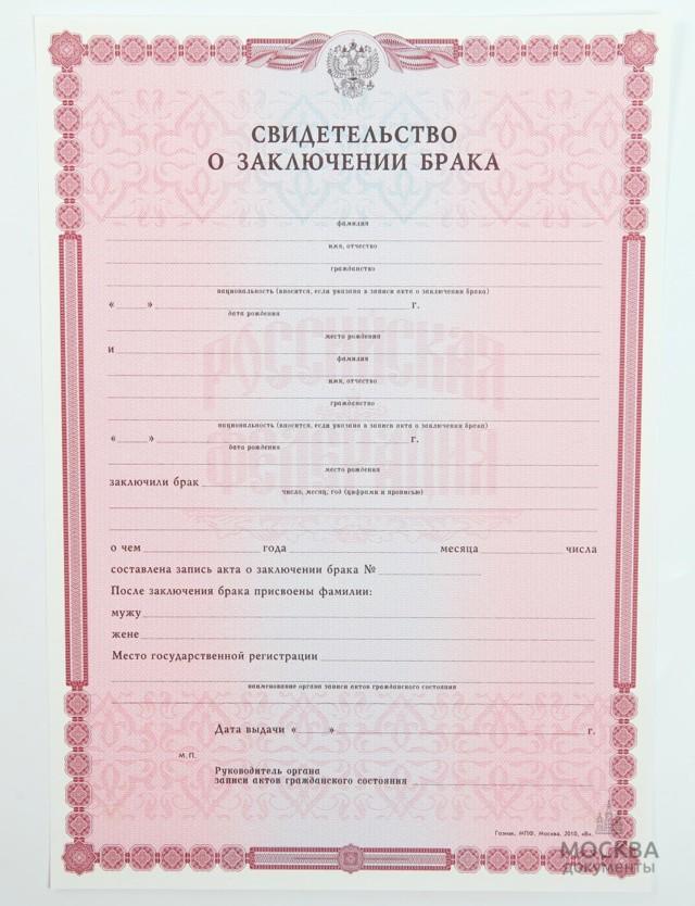 Как поменять паспорт в 45 лет в 2020 году - пошаговая инструкция через Госуслуги, МФЦ, пакет документов