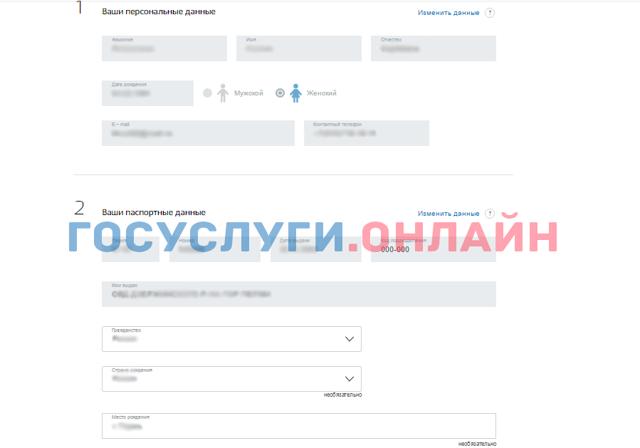 Замена водительского удостоверения в связи с окончанием срока в 2020 году - МФЦ, действия, ГИБДД, Госуслуги