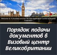 Справка с места работы для визы в 2020 году - образец, скачать, получения, на английском языке