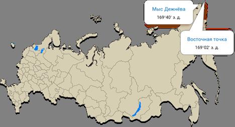 Сколько у России стран соседей в 2020 году - главные города, юго-востоке, протяженность границ