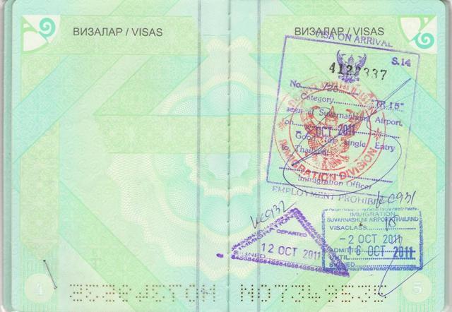 Нужна ли виза в Таиланд в 2020 году - для россиян, украинцев