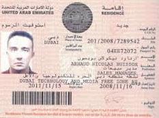 Нужна ли виза в ОАЭ в 2020 году - для россиян, поездки