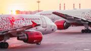 Онлайн-регистрация на рейс из Шереметьево в 2020 году - Аэрофлот, Норд Винд, онлайн, табло