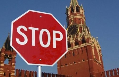 Запрет на въезд в РФ в 2020 году - проверить онлайн УФМС, иностранным, снять, наличие, гражданам