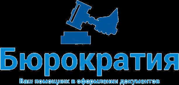 Нужна ли виза в Грузию для россиян в 2020 году - туристическая, гостевая, студенческая, сроки действия, оформление