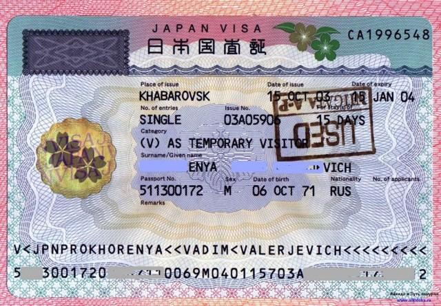 Виза в Японию для россиян в 2020 году - самостоятельно, нужна ли, стоимость, документы, туристическая, транзитная