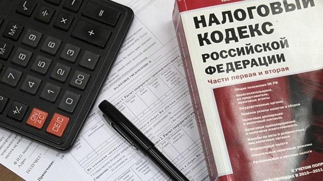 Что такое резидент и нерезидент РФ в 2020 году - является, банка, НДФЛ, РВП