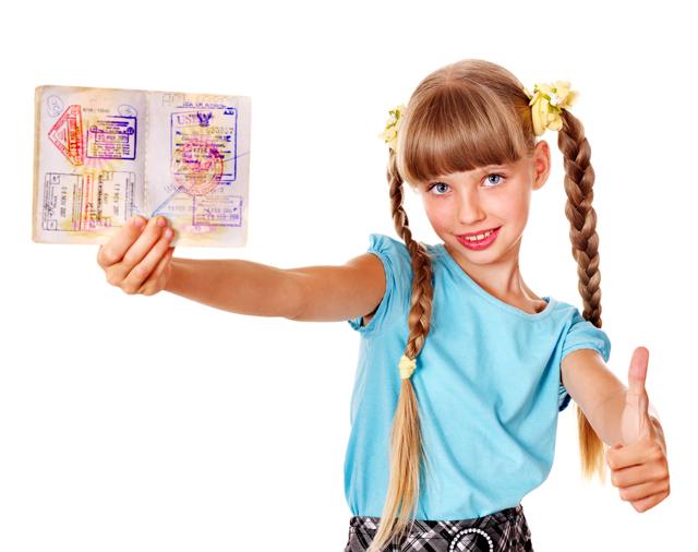 Документы на загранпаспорт старого образца в 2020 году - ребенку до 14 лет, в МФЦ, срок действия