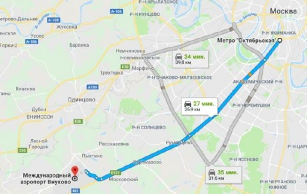 Как доехать до аэропорта Внуково на общественном транспорте в 2020 году - из Москвы, от метро, ночью
