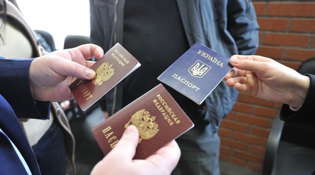 Получение гражданства РФ для граждан Украины с 1 сентября 2020 года