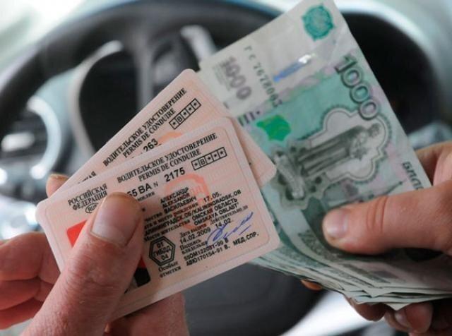 Замена водительских прав в связи с окончанием срока действия (удостоверения) в 2020 году - в МФЦ, ГИБДД, Госуслуги