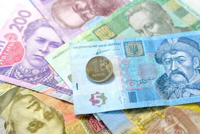 Средняя зарплата на Украине в гривнах в 2020 году - статистика, по профессиям, доход, областям страны