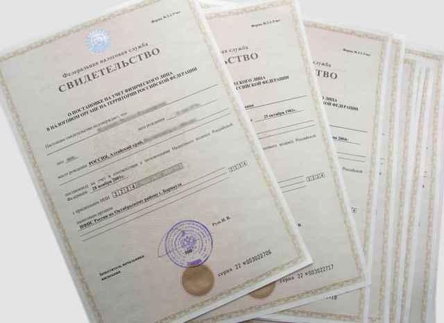 Как узнать свой ИНН через интернет в 2020 году - по паспорту, по СНИЛС физического лица, фамилии