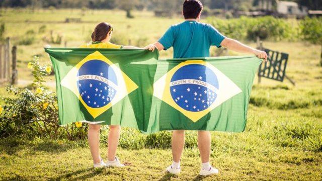 На каком языке говорят в Бразилии в 2020 году - официальный, большинство населения