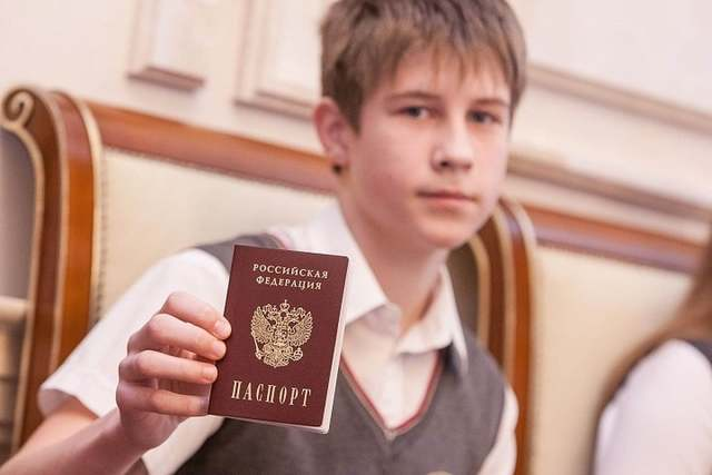 Бланк заявления на получение паспорта в 14 лет в 2020 году - скачать, образец заполнения, госпошлина