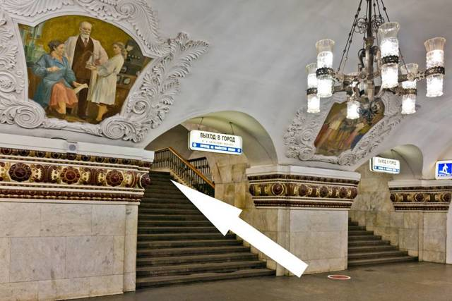 Как из Внуково добраться до метро в 2020 году - на аэроэкспрессе, автобусах, Юго-западная