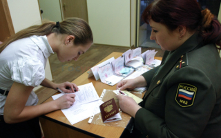Как получить паспорт в 14 лет в 2020 году - через портал Госуслуг, какие документы нужны, МФЦ