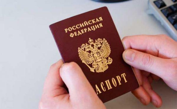 Гражданство РФ в упрощенном порядке в 2020 году - для украинцев, белорусам, Казахстана, Армении