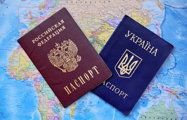 Получить гражданство РФ гражданину Украины в упрощенном порядке в 2020 году - соотечественников