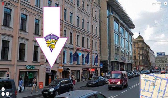 Визовый центр Финляндии в СПб на Марата 5 официальный сайт в 2020 году - стоимость, анкета, документы