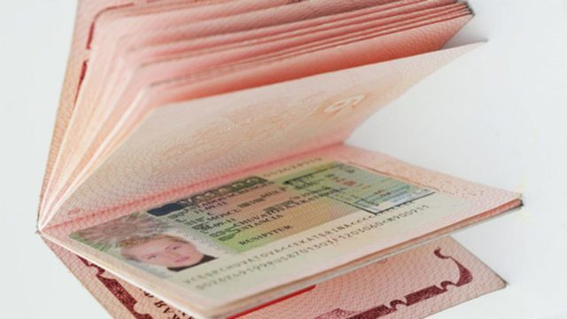 Нужна ли виза в Болгарию для россиян в 2020 году - стоимость, сроки действия, оформления, требования