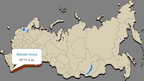 С какими государствами граничит Россия в 2020 году - на суше, западе, море, центральная, востоке