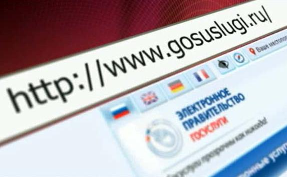 Как узнать номер СНИЛС через интернет по фамилии в 2020 году - онлайн, бесплатно, ребенка, ПФР, Госуслуги