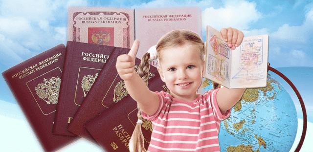 Нужна ли виза в Грузию в 2020 году - для россиян, поездки с детьми, документы, разрешений, на машине