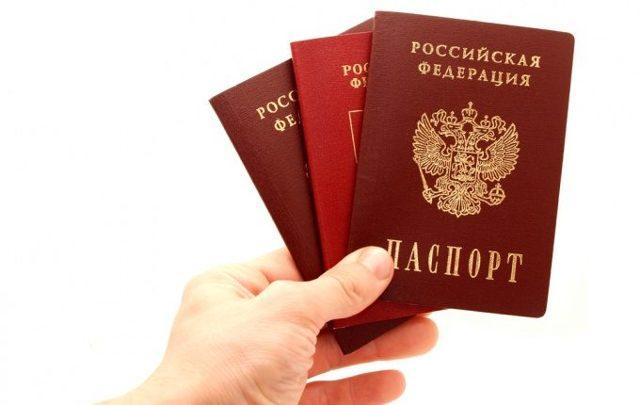 Пошаговая инструкция как поменять паспорт в 45 лет через Госуслуги в 2020 году - необходимые документы