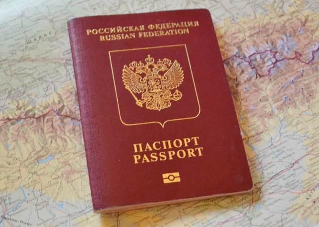 Документ, удостоверяющий личность на территории РФ в 2020 году - что это такое, закон, кроме паспорта, иностранного гражданина