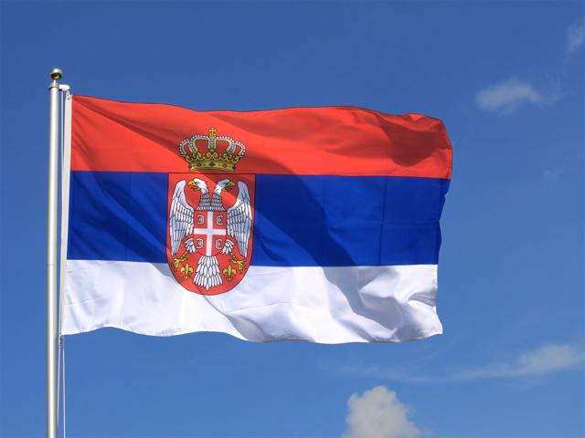Виза в Сербию для россиян в 2020 году - нужна ли, документы, правила на таможне, Косово, Шенген
