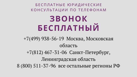 Виза в Грузию для граждан РФ в 2020 году - сроки действия, оформление, с ребенком, въезд