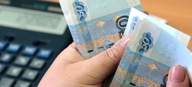 Стоимость госпошлины на загранпаспорт нового образца в 2020 году - оформление квитанции, оплаты