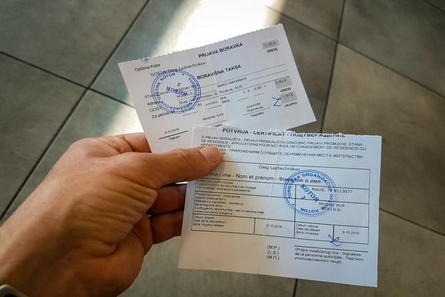 Виза в Черногорию для россиян 2020 году - нужна ли, сколько стоит, цена