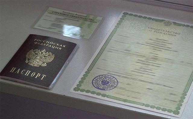 Как узнать номер СНИЛС через интернет по паспортным данным в 2020 году - онлайн, другого человека